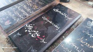 عکس/ زیارت مزار شهید سلیمانی در سالروز پیروزی انقلاب