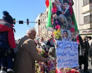 قشنگ ترین سوژه عکاسی راهپیمایی ۲۲ بهمن +عکس