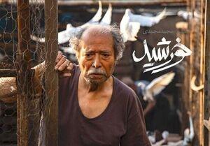 روزنامچه فجر (اختتامیه)؛ بازگشت مجیدی با «خورشید» به سینمای مورد علاقۀ خود