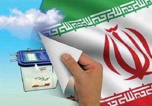 اعلام اسامی نهایی نامزدهای مجلس در حوزه انتخابیه خرمشهر