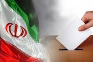 اسامی کاندیداهای تایید صلاحیت شده در حوزه انتخابیه اسفراین