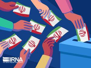 اسامی نامزدهای مجلس یازدهم در حوزه انتخابیه اندیمشک