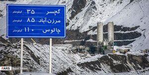 آزادراه تهران - شمال افتتاح شد
