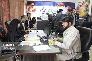نامزدهای تایید صلاحیت شده انتخابات مجلس در حوزه انتخابیه بافت