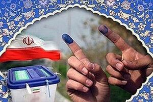 اسامی نامزدهای مجلس یازدهم در حوزه انتخابیه یزد و اشکذر