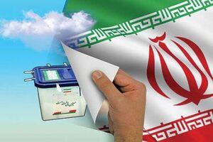 اسامی داوطلبین انتخابات مجلس در حوزه انتخابیه کرمانشاه