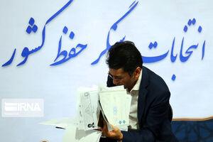 اسامی ۱۴ نامزد مجلس حوزه انتخابیه بهشهر، نکاء و گلوگاه