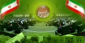 ۱۸ نامزد انتخابات مجلس در حوزه انتخابیه نوشهر، چالوس و کلاردشت