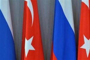 پرچم نمایه روسیه و ترکیه