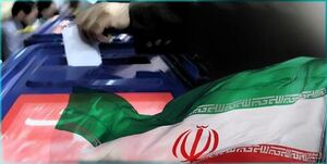 اعلام اسامی نامزدهای تایید صلاحیت شده انتخابات مجلس در حوزه انتخابیه رفسنجان و انار