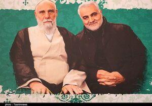 آخرین اقدامات حقوقی ایران علیه عاملان ترور سردار سلیمانی