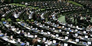 تایید صلاحیت ۱۹ نفر در حوزه انتخابیه دماوند و فیروزکوه