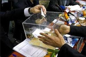 کاندیداهای حوزه انتخابیه بیرجند، درمیان و خوسف اعلام شد