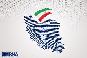 اسامی نامزدهای انتخابات مجلس یازدهم در خراسان جنوبی