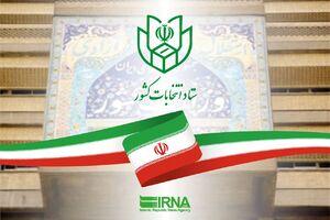 نامزدهای نهایی مجلس یازدهم در حوزه انتخابیه سمنان مشخص شدند