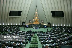 اسامی نامزدهای تأیید شده حوزه ساوجبلاغ، نظرآباد و طالقان اعلام شد