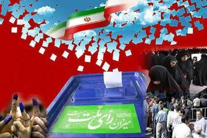 اسامی نهایی نامزدهای مجلس یازدهم در حوزه شادگان