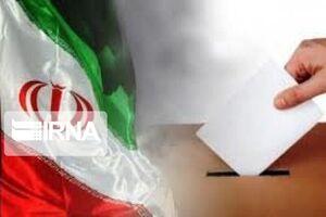 اسامی ۶۷ داوطلب نهایی انتخابات مجلس در ارومیه اعلام شد