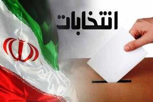 اسامی ۸ نامزد حوزه انتخابیه لامرد و مهر رسما اعلام شد