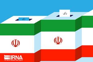 نامزدهای مجلس در حوزه انتخابیه شاهرود