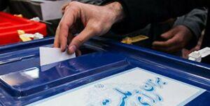 لیست نهایی نامزدهای انتخابات مجلس در پارس آباد