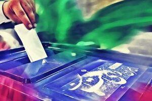 اعلام اسامی نامزدهای تایید صلاحیت شده حوزه انتخابیه فسا