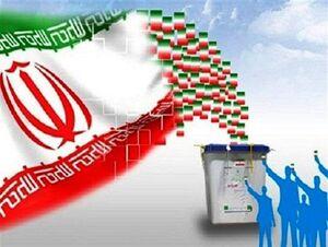 کاندیداهای انتخابات مجلس یازدهم در آذربایجان غربی