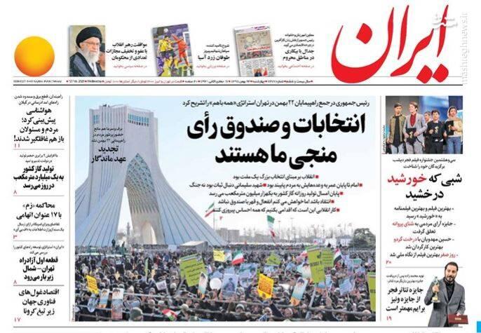 ایران: انتخابات و صندوق رای منجی ما هستند