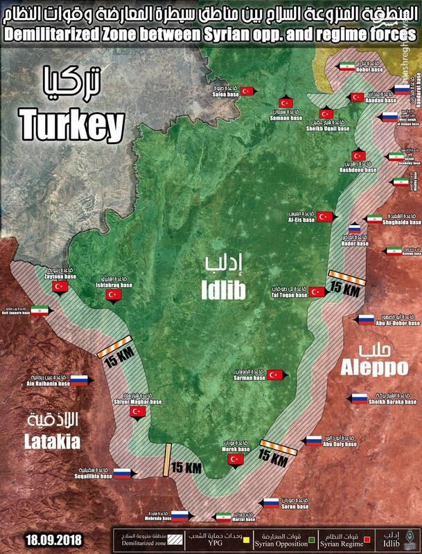 ادامه تهدیدات لفظی اردوغان علیه ارتش سوریه