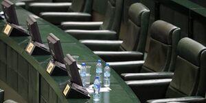 لیست نهایی نامزدهای انتخابات مجلس در مشگینشهر