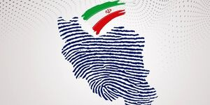 کاندیداهای یازدهمین دوره مجلس حوزه انتخابیه بوکان و نقده