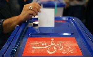 لیست نامزدهای نمایندگی مجلس در دشتستان منتشر شد