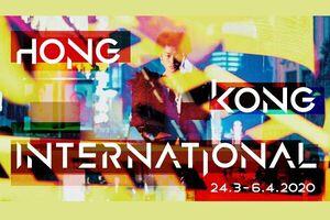 جشنواره هنگ کنگ
