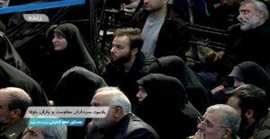 تصویری از فرزندان سردار شهید قاسم سلیمانی در مصلی امام خمینی(ره)