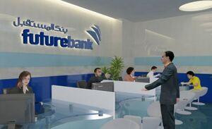 دادستانی بحرین بانک «المستقبل» را به همکاری با ایران متهم کرد