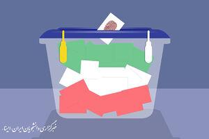رقابت ۱۷ کاندیدا در حوزه انتخابیه سمیرم