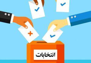 اعلام اسامی نامزدهای حوزه انتخابیه مرودشت، پاسارگاد و ارسنجان