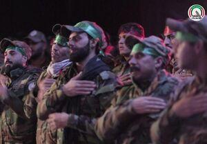 مراسم چهلمین روز شهدای مقاومت با حضور رزمندگان حشدالشعبی +عکس