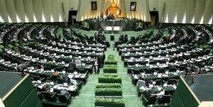 کدام اولویتهای اقتصادی باید در دستورکار مجلس دهم قرار میگرفت؟