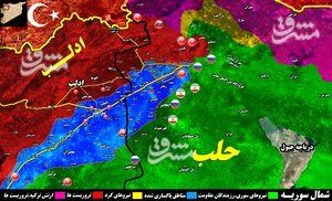 رجزخوانیهای بدون نتیجه اردوغان در شمال سوریه/ پیچیدهشدن طومار تفکیریهای مورد حمایت آنکارا در غرب استان حلب + نقشه میدانی و عکس