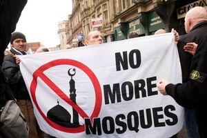تظاهرات ضد مسجد آلمان