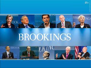 بروکینگز: تحولات خاورمیانه به نفع ایران پیش میرود