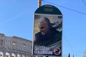 برگزاری مراسم یادبود برای سردار سلیمانی در شهرهای ایتالیا +عکس