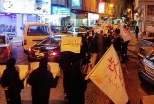 فیلم/ تظاهرات شبانه مردم بحرین