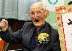 پیرترین مرد جهان را بشناسیم