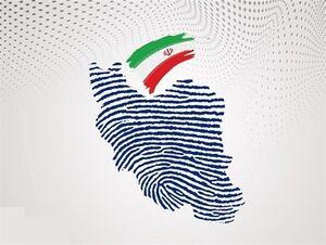 کاندیداهای تایید صلاحیت شده در سیستان و بلوچستان