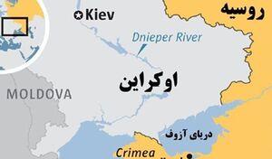 روسیه، کشتی اوکراینی را در دریای آزوف توقیف کرد