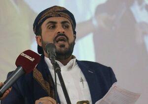 محمد عبدالسلام: ملت یمن اجازه خواب آرام به دشمن سعودی نمیدهد
