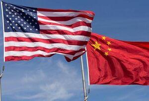 چند درصد آمریکاییها چین را دشمن خود میدانند؟