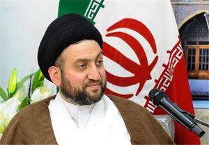عمار حکیم: طرحهای نظامی حاج قاسم کمترین هزینه و بیشترین پیروزی را داشت